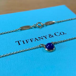 Tiffany & Co. - ティファニー ラピスラズリ イエローゴールド k18 750 ネックレス