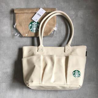 Starbucks Coffee - スターバックス 2021福袋 トートバック & ラ ンチバック