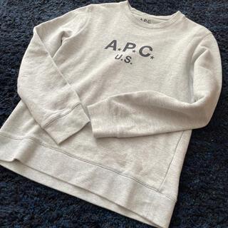 A.P.C - 最終値下げ!APC トレーナー
