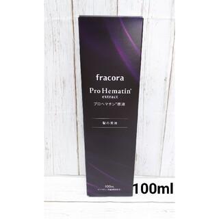 フラコラ(フラコラ)の新品・未開封  フラコラ プロヘマチン原液 100ml(トリートメント)