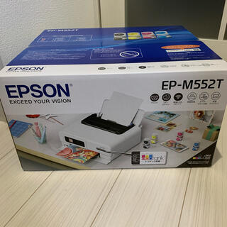 EPSON - エプソン EP-M552T プリンター エコタンク インクタンク 複合機