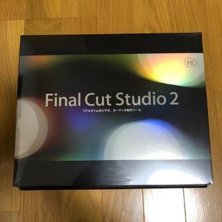 Apple - 【新品未開封】Final Cut Studio 2 Mac版 動画編集ソフト