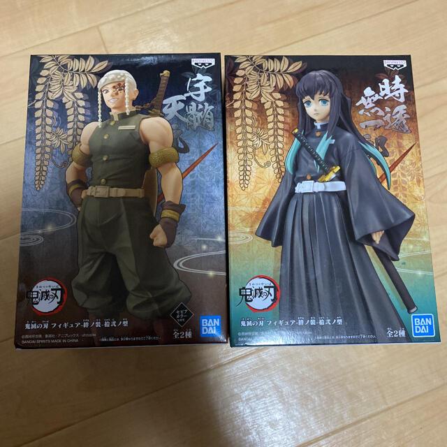 鬼滅の刃 フィギュア 絆ノ装 ハンドメイドのおもちゃ(フィギュア)の商品写真