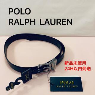 POLO RALPH LAUREN - 【新品未使用】ポロラルフローレン ベルト