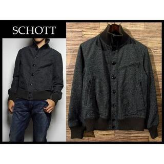 schott - ショット ハイネック ネップ ツイード ワーク ジャケット M ダークグレー