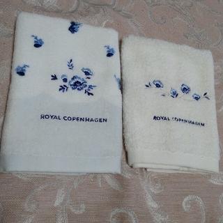 ロイヤルコペンハーゲン(ROYAL COPENHAGEN)のロイヤルコペンハーゲン ハンドタオル 2枚組(タオル/バス用品)