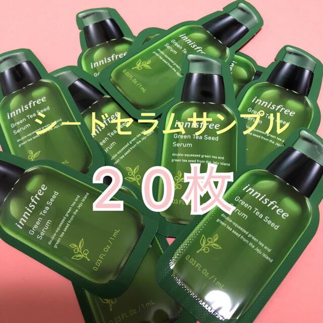 Innisfree(イニスフリー)のイニスフリー グリーンティー シードセラム サンプル 20枚 コスメ/美容のスキンケア/基礎化粧品(ブースター/導入液)の商品写真