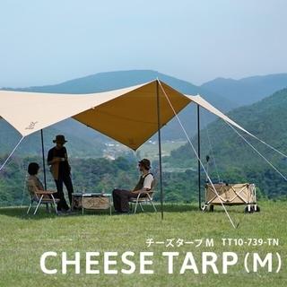 ドッペルギャンガー(DOPPELGANGER)のDOD チーズタープ M   タン(テント/タープ)