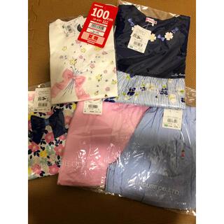 ミキハウス(mikihouse)のメープル様専用 新品 ミキハウス 5点 サイズ100(Tシャツ/カットソー)