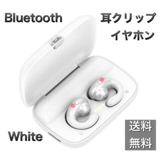 Bluetooth 耳クリップイヤホンWhite iPhone Android
