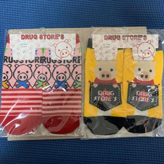 ドラッグストアーズ(drug store's)のdrugstore's  靴下 2つセット(ソックス)