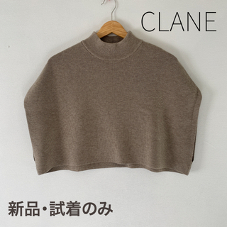 CLANE クロップドニットベスト