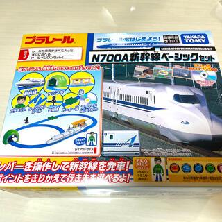 タカラトミー(Takara Tomy)のプラレール N700A新幹線ベーシックセット(電車のおもちゃ/車)
