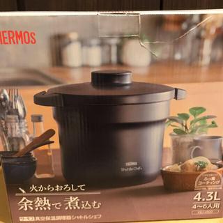 THERMOS - 【新品!未使用!未開封】サーモス シャトルシェフ KBJ-4500