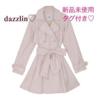 dazzlin - 【新品タグ付き】ダズリン♡ヴァニレ♡マカロン♡スナイデル♡トレンチコート♡