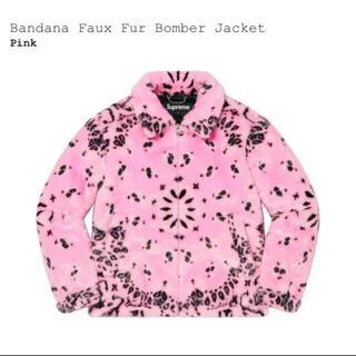 Supreme - Supreme Bandana Faux Fur Bomber Pink