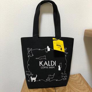 カルディ(KALDI)の早い者勝ち!カルディ ネコの日バッグ プレミアム 2021 抜き取りなし (トートバッグ)