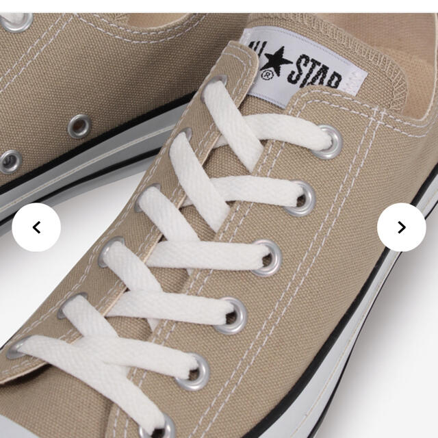 IENA(イエナ)の新品タグ付き◆コンバース ベージュ 24センチ レディースの靴/シューズ(スニーカー)の商品写真