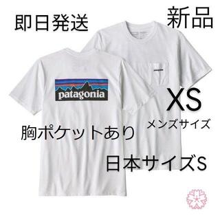 パタゴニア(patagonia)の送料無料 パタゴニア P-6 ポケット Tシャツ XSサイズ 国内正規品 白(Tシャツ/カットソー(半袖/袖なし))