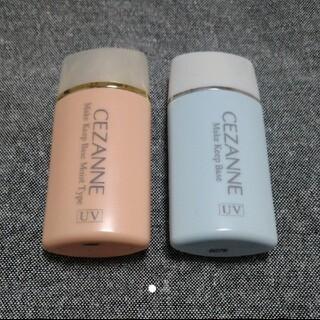 セザンヌケショウヒン(CEZANNE(セザンヌ化粧品))のセザンヌ皮脂テカリ防止下地 2本セット(化粧下地)