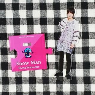 Johnny's - SnowMan 渡辺翔太くん アクスタ アクリルスタンド