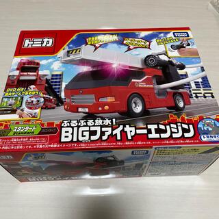 タカラトミー(Takara Tomy)のトミカ ぶるぶる放水!BIGファイヤーエンジン(家庭用ゲームソフト)