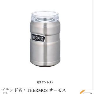 サーモス(THERMOS)のTHERMOS 保冷缶ホルダー350ml(食器)