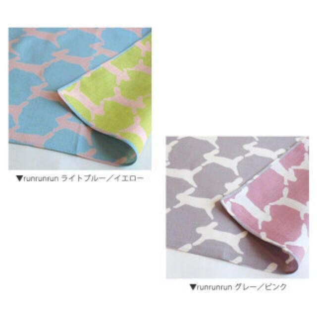mina perhonen(ミナペルホネン)のセール‼️ミナペルホネン 綿風呂敷 50cm 二枚セット  レディースのファッション小物(ハンカチ)の商品写真