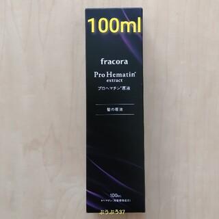 フラコラ(フラコラ)の新品未使用品 フラコラプロヘマチン原液内容量 100ml(トリートメント)