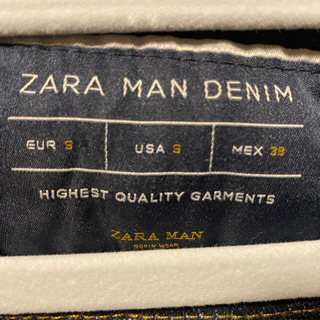 ZARA(ザラ)のZARA 切り替え フードデニム ミスチル 桜井着 メンズのジャケット/アウター(Gジャン/デニムジャケット)の商品写真