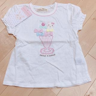 クーラクール(coeur a coeur)のクーラクール♡パフェT100(Tシャツ/カットソー)