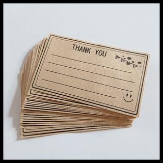 (08)メッセージカード、サンキューカード(カード/レター/ラッピング)