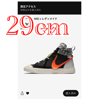 NIKE - 【29cm】 Nike ブレーザーMID×レディメイド BLACK