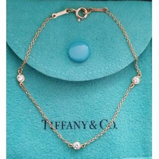 Tiffany & Co. - 【TIFFANY】バイザヤード 3Pダイヤ YGブレスレット