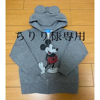 Disney - Disney kids パーカー