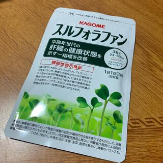 カゴメ(KAGOME)のカゴメ スルフォラファン 3袋(その他)