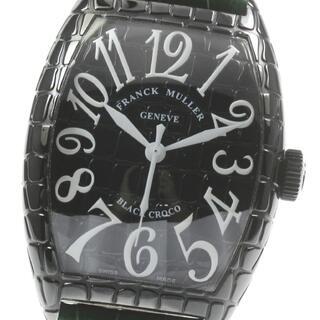 フランクミュラー(FRANCK MULLER)の☆良品 フランクミュラー トノーカーベックス メンズ 【中古】(腕時計(アナログ))