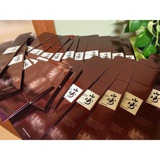 サントリー(サントリー)の山崎 ノンビンテージ 空箱 20枚セット 化粧箱 サントリー (その他)