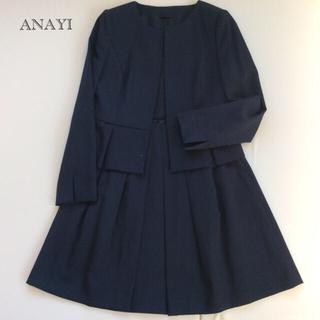 アナイ(ANAYI)のANAYI レディーススーツ(スーツ)