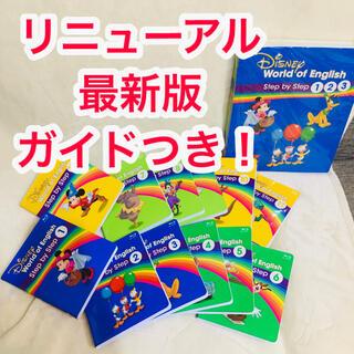 Disney - ステップバイステップ DWE ブルーレイ dwe ディズニー英語システム