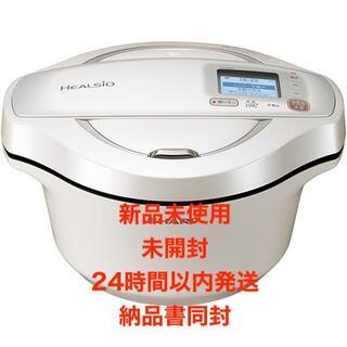 SHARP - 新品KN-HW24F-W [水なし自動調理鍋 ヘルシオ ホットクック 2.4L]
