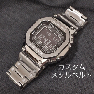 GMW-B5000 メタルベルト カスタム