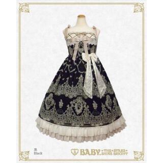BABY,THE STARS SHINE BRIGHT - メルヴェイユーズなBoudoir~永遠に続くLadyな時間~柄ロングjsk
