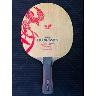 BUTTERFLY - 卓球 ラケット バタフライ liu shiwei 劉詩文ZLF