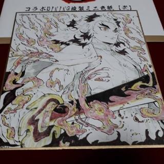 集英社 - 鬼滅の刃DINING複製ミニ色紙【弐】