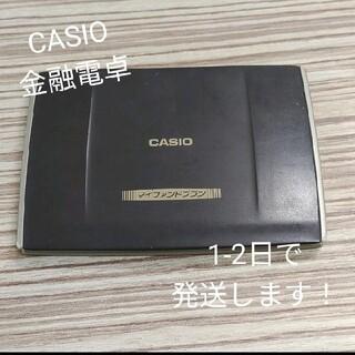 カシオ(CASIO)のマイファンドプラン CASIO金融電卓 BF-450(オフィス用品一般)