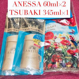 シセイドウ(SHISEIDO (資生堂))のANESSA 60ml×2 TSUBAKI 詰替345ml×1(日焼け止め/サンオイル)