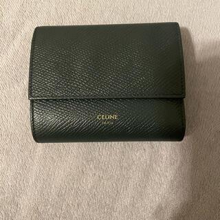 セフィーヌ(CEFINE)のセリーヌ♪財布(財布)