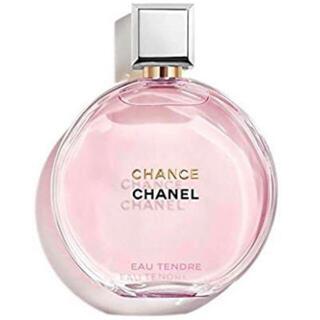 CHANEL - 新品未使用 シャネル チャンス オータンドゥル
