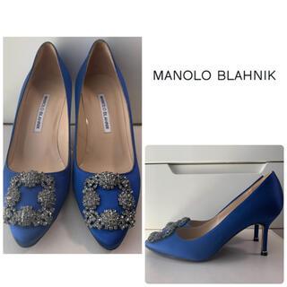 MANOLO BLAHNIK - マノロブラニク ブルーサテン ビジュー パンプス